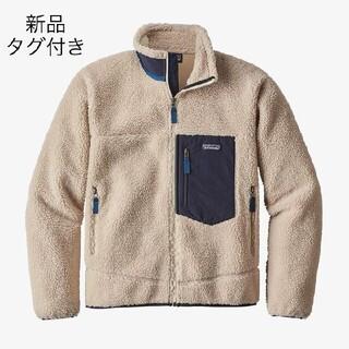 patagonia - パタゴニア レトロX ジャケット 新品 Mサイズ ボア フリース
