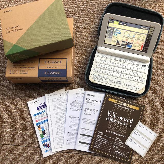 CASIO(カシオ)のCASIO カシオ 電子辞書 高校生モデル スマホ/家電/カメラのPC/タブレット(電子ブックリーダー)の商品写真