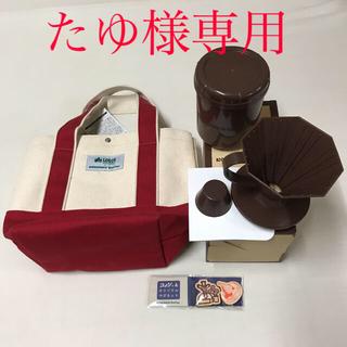 ロゴス(LOGOS)のコメダ珈LOGOSコラボ トートバッグ、ドリッパーセット、オリジナルマグネット(食器)