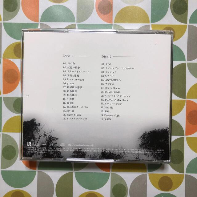 Sekai no owari ベスト アルバム