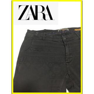 ザラ(ZARA)の激レア【ZARA MAN】ザラ 総柄パンツ ブラック モロッコ製(チノパン)