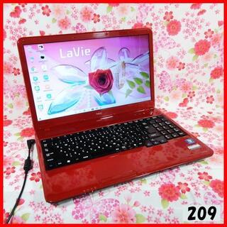 エヌイーシー(NEC)の希少レッド♪Corei5♪高速SSD♪オフィス♪初心者も安心♪Windows10(ノートPC)