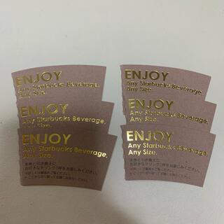 スターバックスコーヒー(Starbucks Coffee)のBLUE 様 専用 スタバ ドリンクチケット6枚(フード/ドリンク券)