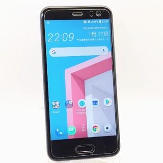 ハリウッドトレーディングカンパニー(HTC)のsimフリー♪ HTC U11 life  ブルー(スマートフォン本体)