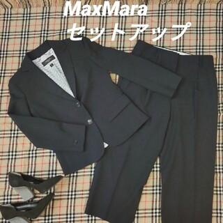 マックスマーラ(Max Mara)のMaxMara weekend  マックスマーラパンツスーツ セットアップ(スーツ)