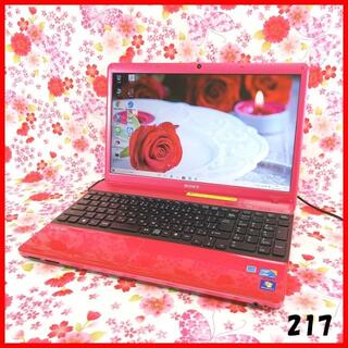 SONY - ノートパソコン本体♪Corei5♪SSD♪Webカメラ♪Windows10