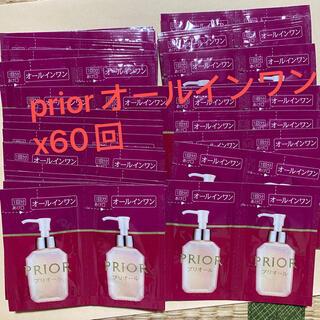 プリオール(PRIOR)のpriorプリオール オールインワン(オールインワン化粧品)