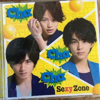 Sexy Zone - ChaChaCha チャンピオン