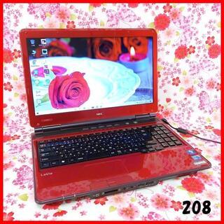 エヌイーシー(NEC)の希少なレッド♪Corei5♪SSD♪ブルーレイ♪初心者も安心♪Windows10(ノートPC)
