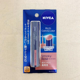 ニベア - 【新品】NIVEA ニベア リッチケア&カラーリップ スモーキーローズ