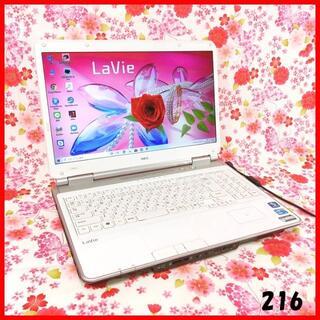 エヌイーシー(NEC)のノートパソコン本体♪Corei5♪新品SSD♪初心者も安心♪Windows10(ノートPC)