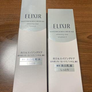 ELIXIR - エリクシールホワイト ローション エマルジョン しっとり