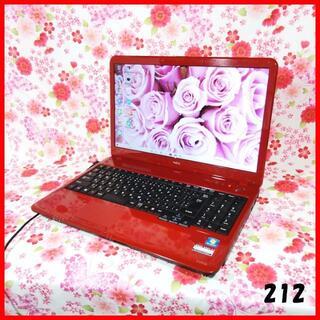 エヌイーシー(NEC)の希少なレッド♪Corei5♪高速SSD♪初心者も安心♪Windows10(ノートPC)