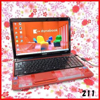トウシバ(東芝)の【希少なレッドPC】Corei5♪新品SSD♪オフィス♪Windows10(ノートPC)