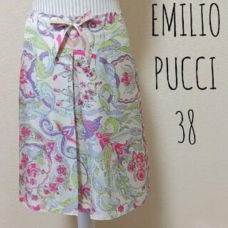エミリオプッチ(EMILIO PUCCI)のエミリオプッチ シルク100% スカート(ひざ丈スカート)