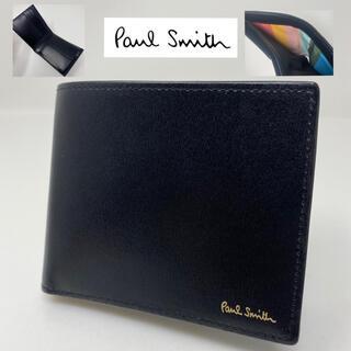 Paul Smith - Paul Smith ポールスミス 二つ折り財布 シティエンボス ブラック