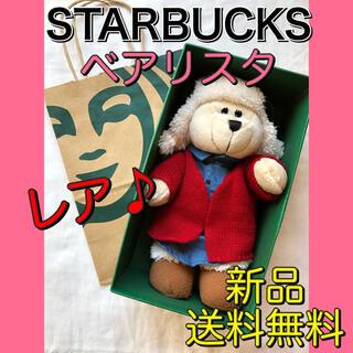 Starbucks Coffee - スターバックス 2016 ベアリスタ 北米限定 レア STARBUCKS