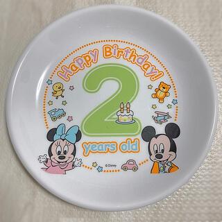 ディズニー(Disney)の【Disney】2歳バースデープレート(プレート/茶碗)
