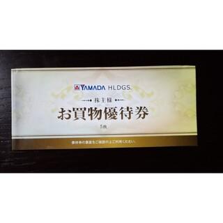 オオツカカグ(大塚家具)のヤマダ電機 株主優待(ショッピング)