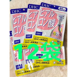 ディーエイチシー(DHC)のDHC ヒアルロン酸 60日分 12袋 未使用(その他)