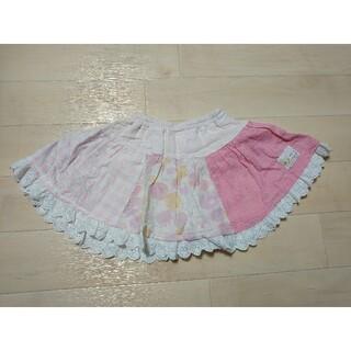 クーラクール(coeur a coeur)の157.クーラクール フリルスカート 90cm(スカート)