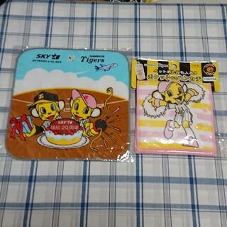 ハンシンタイガース(阪神タイガース)の《阪神タイガース🐯》タオルハンカチ&ポケット付タオル《スカイマーク⭐》(キャラクターグッズ)