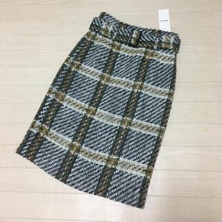 コムサイズム(COMME CA ISM)の新品 コムサイズム チェック ツィードスカート(ひざ丈スカート)