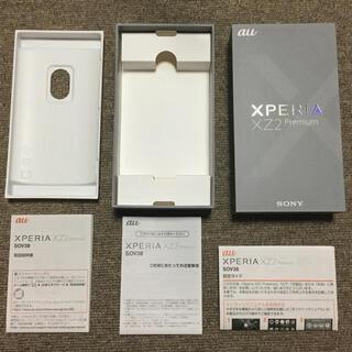 ソニー(SONY)のTake26様専用 Xperia XZ2 Premium 外箱(その他)