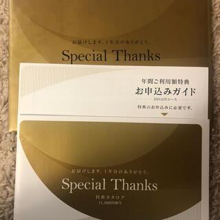 NTTdocomo - ドコモ クーポン 11,000円 特典 dカード