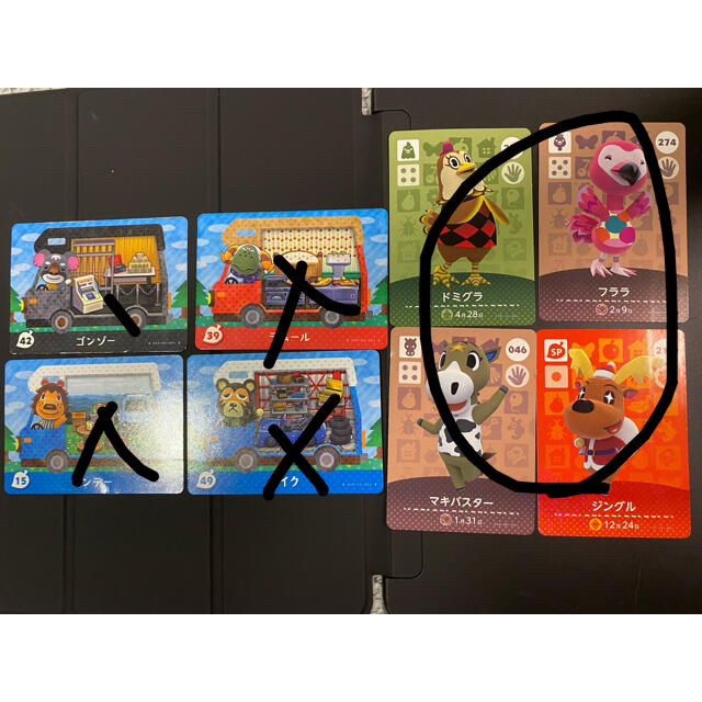 任天堂(ニンテンドウ)のpipiさま専用 エンタメ/ホビーのトレーディングカード(その他)の商品写真