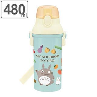 ジブリ - 食器洗浄機対応 ワンタッチボトル  となりのトトロ
