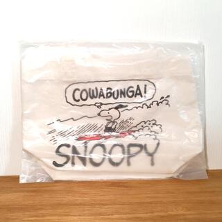 ピーナッツ(PEANUTS)の新品未開封 非売品 SNOOPY コットン調ランチトート  サーフィン(トートバッグ)