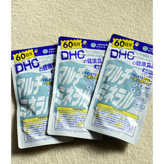 ディーエイチシー(DHC)のDHC マルチミネラル 60日分 3袋セット 新品(その他)