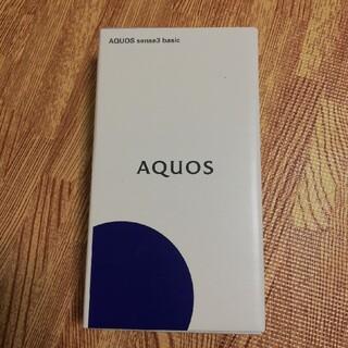 AQUOS - AQUOS sense3 basic ライトカッパー(ピンク)