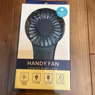 HANDY FAN  BLACK(扇風機)