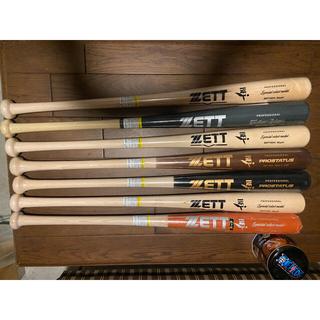 ゼット(ZETT)の shops様専用 ゼット バット 野球 硬式木製 2本セット(バット)