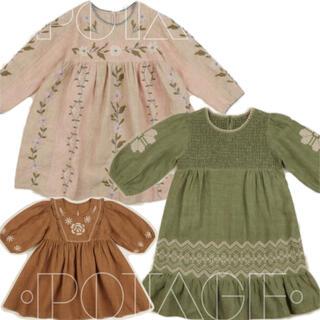 Caramel baby&child  - APO APL  コットン刺繍 ワンピース 確認用