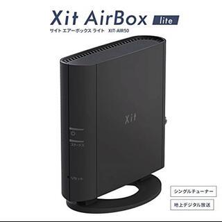 Xit airbox lite ひふみん様(その他)
