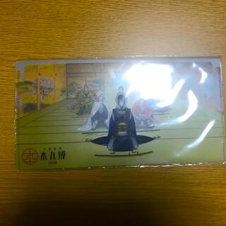 ディーエムエム(DMM)の刀剣乱舞 本丸博 クリアファイル(開催記念チケット付)(クリアファイル)