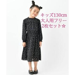 Discoat - Discoat星☆プリントハイネックワンピース 親子セット