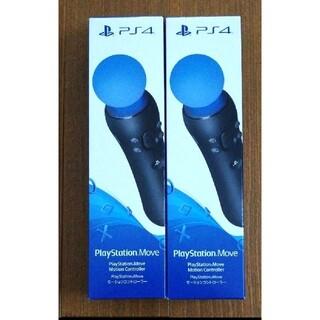 プレイステーションヴィーアール(PlayStation VR)の【美品】PS4 モーションコントローラー 2本(その他)