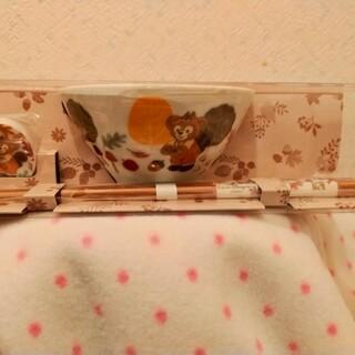 ダッフィー(ダッフィー)の本日最終♥新品☆ディズニー 秋の冒険 お茶わん、箸、箸置き(キャラクターグッズ)