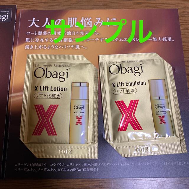 Obagi(オバジ)のオバジX 洗顔 コスメ/美容のスキンケア/基礎化粧品(洗顔料)の商品写真