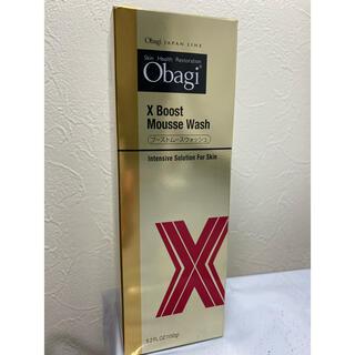 オバジ(Obagi)のオバジX 洗顔(洗顔料)