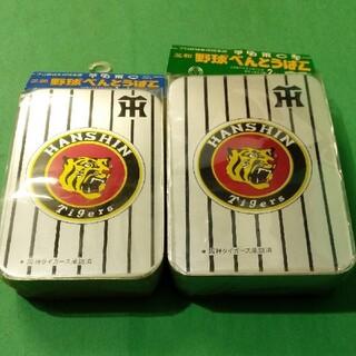 阪神タイガース - 新品未使用 昭和レトロ 三和 野球 弁当箱 大・中セット 阪神 タイガース