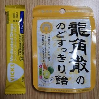 タイショウセイヤク(大正製薬)の龍角散のどすっきり飴 ヴィックスドロップ(菓子/デザート)