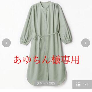 シマムラ(しまむら)のterawear emu シャツワンピース(ロングワンピース/マキシワンピース)