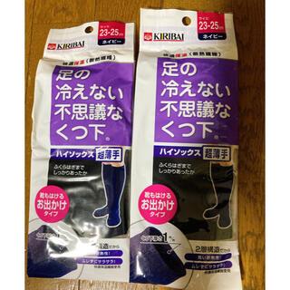 コバヤシセイヤク(小林製薬)の足の冷えない不思議な靴下・ハイソックス超薄手2セット(ソックス)