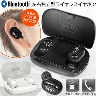 iPhone - 【新品】5点のみ hrn カナル型 ワイヤレスイヤホン Bluetooth
