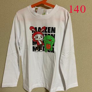 シマムラ(しまむら)のまいぜんシスターズ長袖シャツ140(Tシャツ/カットソー)